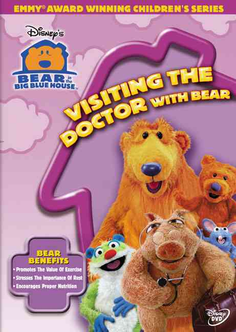 BEAR IN THE BIG BLUE HOUSE:VISITING T BY BEAR IN THE BIG BLUE (DVD)